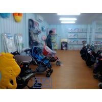Baby Shop Tomang